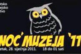 Noć muzeja 2011